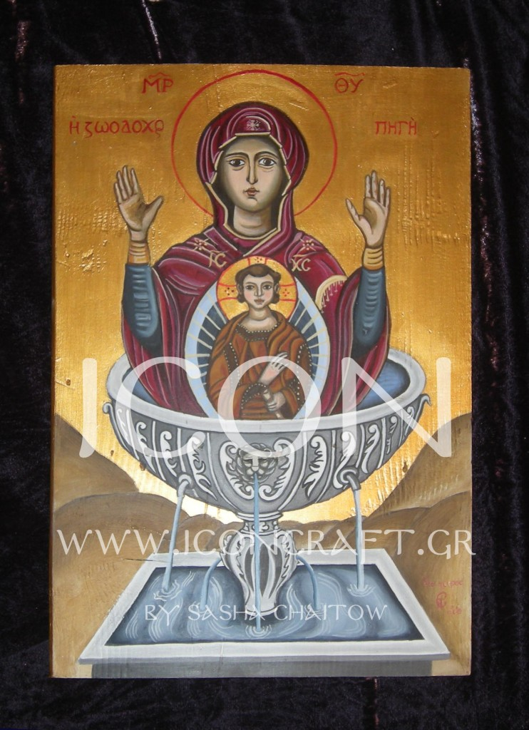 Occult Power in Greek Icons - Upcoming Treadwell's talk - July 14 2015