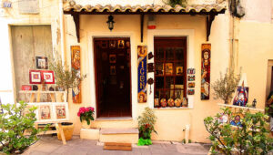 Icon gallery is housed in a 300 year old Venetian building in the heart of Corfu Town