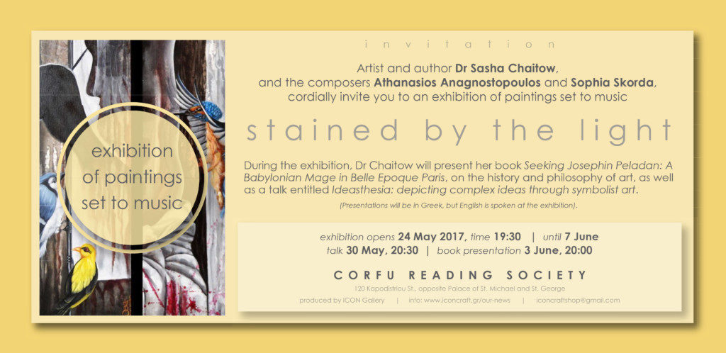 Stained by the light i sasha chaitows 2017 art exhibition a stained by the light i sasha chaitows 2017 art exhibition a virtual visit to the corfu show stopboris Choice Image
